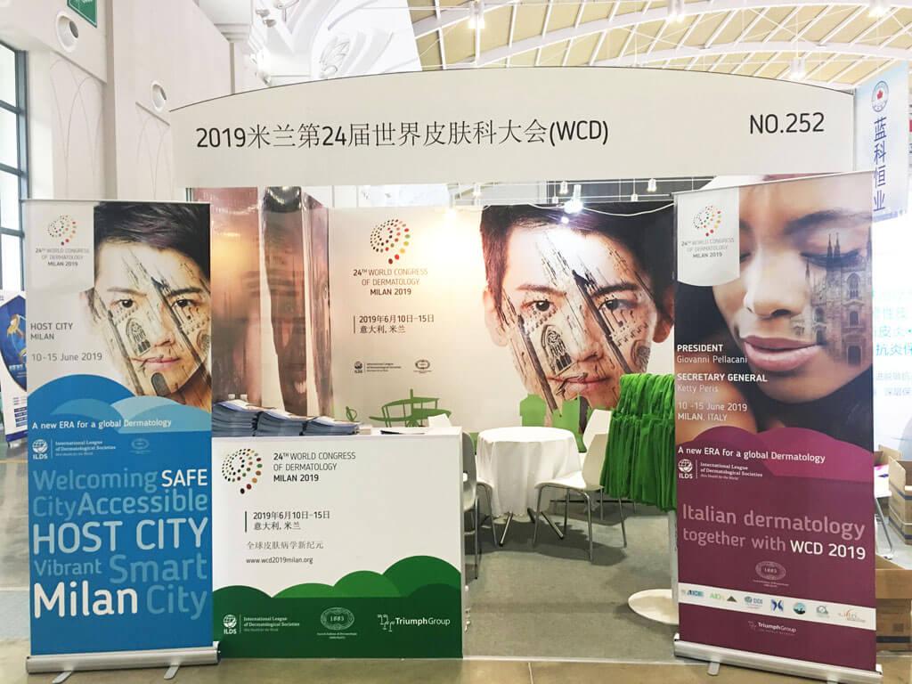 5th Eastern Asia Dermatology Congress - 24th World Congress